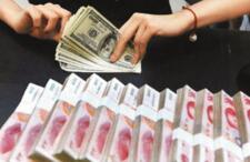 大涨超200点!人民币对美元比价反弹正势如破竹  六大看点一个不能少
