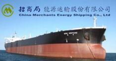 招商轮船:上半年净利5.17亿元 同比下降67%  每股收益0.0976元