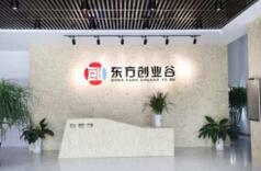 东方创业:上海市国资委筹划控股股东重大重组事项  公司股票自8月30日起停牌