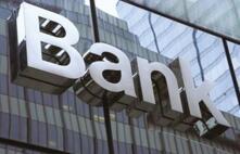 多家银行正在加速调整业务结构