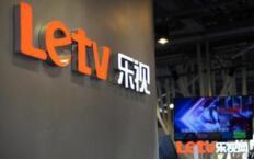 乐视网:更正一季报内容   营收额修正为41.32亿元