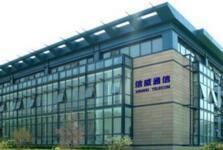 信威集团:上半年净利7.27亿元 同比下降48%  每股收益0.25元