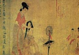 魏晋风流 | 十大奇风异俗  促进中国美学发展