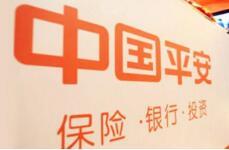 中国人寿、中国平安、中国太保三大保险巨头上半年大举增持基金434亿元