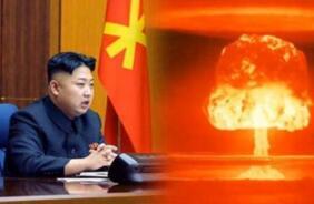周日朝鲜宣布成功测试氢弹   金价开盘跳升逾10美元!