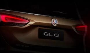 上汽通用别克官方发布GL6预告图  预计11月上市销售