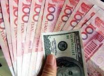 人民币兑美元中间价调升241个基点,报6.5668