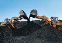多省出台限煤、减煤措施   9月份煤炭市场淡季不淡