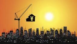 """英媒称中国楼市""""金九银十""""来临:热点城市或收紧调控"""