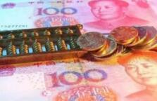 人民币暴力拉升背后,欧元涨是美元跌的一个重要原因