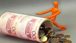 人民币终结十一连升  人民币对美元汇率中间价报6.5277