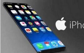 苹果等多个品牌手机语音助手存在漏洞   可远程操控手机