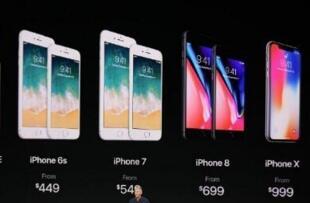 """""""史上最贵"""" iPhone X 高配  黄牛:加价588元当天就能拿到"""