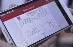 总理两提电子发票  简化办税流程,加大电子发票推广力度