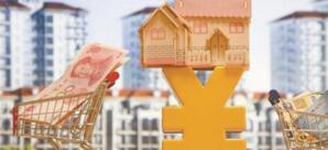 北京四大行首套房贷利率均上浮5%