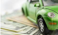 新能源汽车股票成A股焦点  上市公司布局汽车金融业务