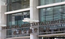 香港金管局继续发行外汇基金票据  加息机会增