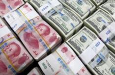 9月22日人民币对美元汇率中间价报6.5861 涨6点