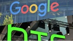 HTC将部分手机业务卖给谷歌,作价11亿美元