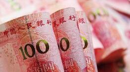 央行发行数字货币将面临三大挑战
