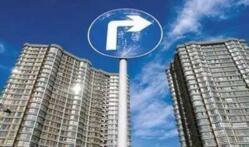一二线热点城市房价停涨  房贷收紧驱赶炒房客
