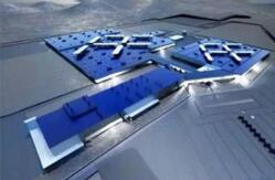 法拉第未来否认车厂项目终止  声称将于2018年实现量产计划