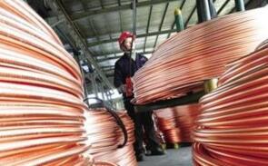 中国治污力度大,两大投行发布大宗商品价格预警