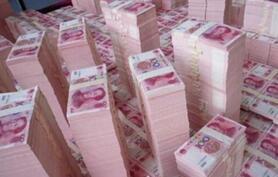 二季度我国经常账户顺差3488亿元人民币