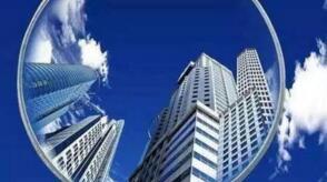 北京首个共有产权住房9月30日进行公开摇号