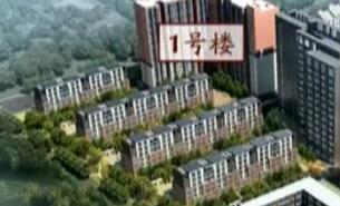 共有产权住房正式落地  北京12万人抢427套房