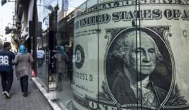 美元指数连续三周上涨   现货黄金持续下滑