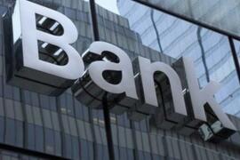 12月起同一银行每人只能开一个Ⅰ类户  防范电信违法犯罪