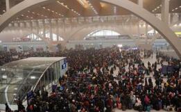 """国庆、中秋""""双节""""假期的首日发送旅客1500万人次"""