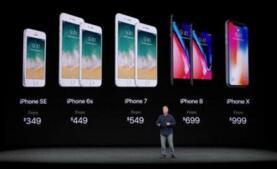 苹果每卖出一部iPhone X,三星将收入110美元