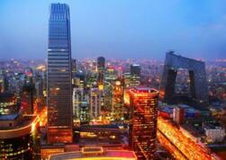 香港和北京已经进入全球写字楼最贵的10大城市名单