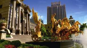 合生创展抛售北京核心地段物业套现  资产总值18.39亿元