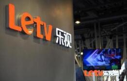 乐视网宣布其原定复牌时间将再推迟