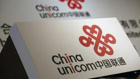 """中国联通780亿""""无先例""""混改方案通过发审委的审核"""
