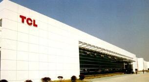 TCL实业控股拟向紫光集团等三家战略投资者转让6.27亿股股份
