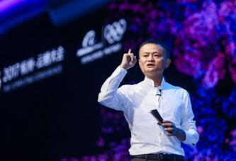 马云:阿里巴巴要成为国家和世界创新的发动机