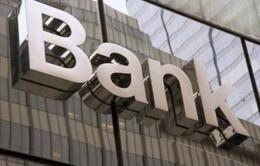 银行密集再融资  可转债发行加速