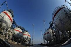 """山东炼化集团成立,""""第五桶油""""呼之欲出"""