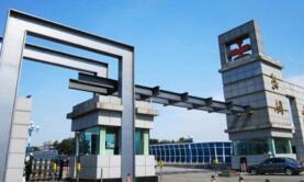 鞍钢集团拟将鞍山钢铁6.5亿股A股股份无偿划转给中石油集团