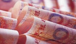 周五在岸人民币兑美元北京时间23:30收报6.5805元