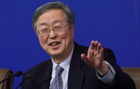 周小川:中国下半年GDP增速有望实现7%