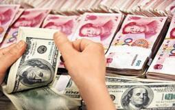 连平:人民币对美元中间价四季度波动区间预计在6.4—6.8之间