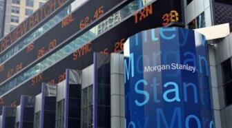 摩根士丹利和高盛三季度财报相继公布 高盛收跌2.61%