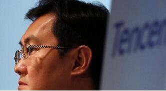 马化腾连续4天减持腾讯股票 套现约合人民币17.75亿