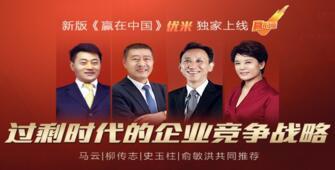 """1年超越3000对手 君智咨询助力飞贷""""赢在中国"""""""