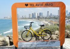 """17国!ofo进入""""创业国度""""以色列  20国年度目标即将达成"""